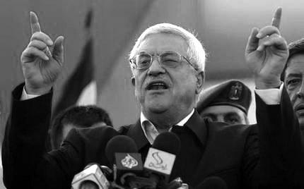 Snahy o palestínsku štátnosť