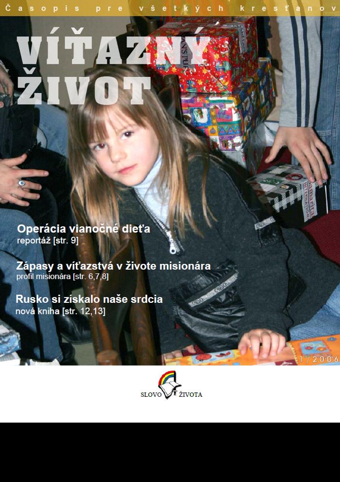 1/2006