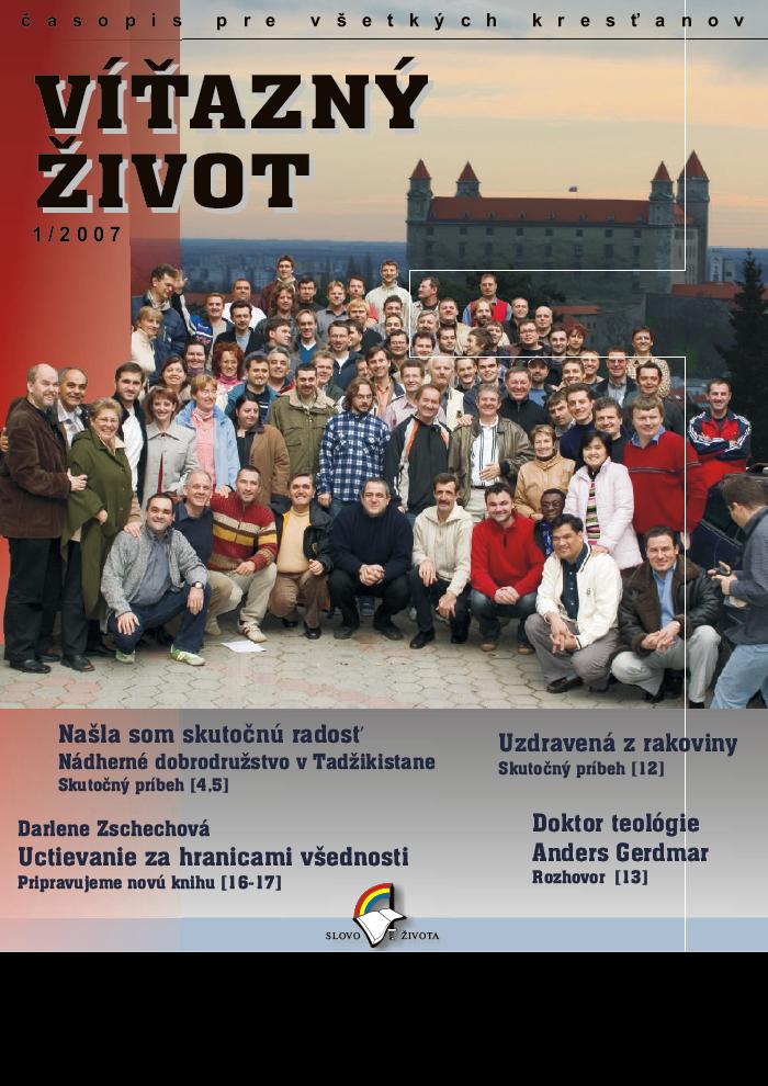 1/2007